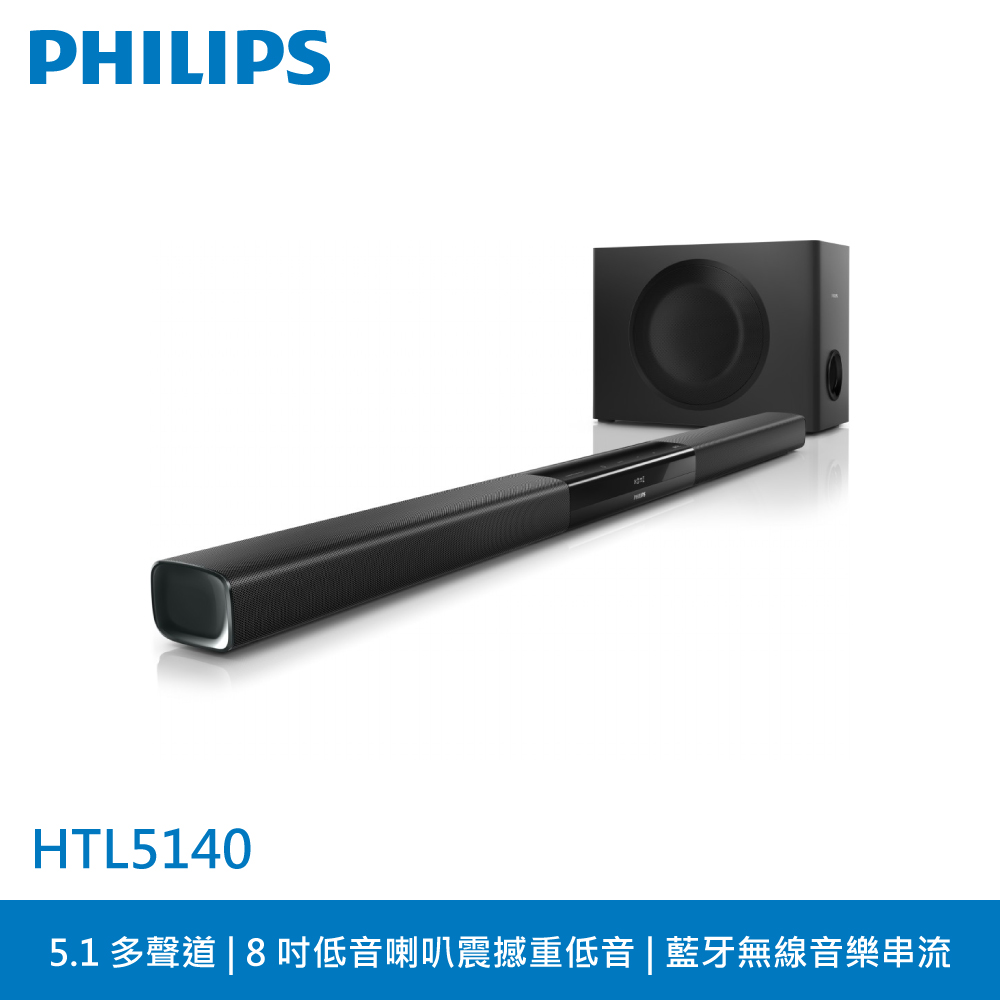 PHILIPS飛利浦 NFC/藍牙微型劇院Sound HTL5140B 【福利品】