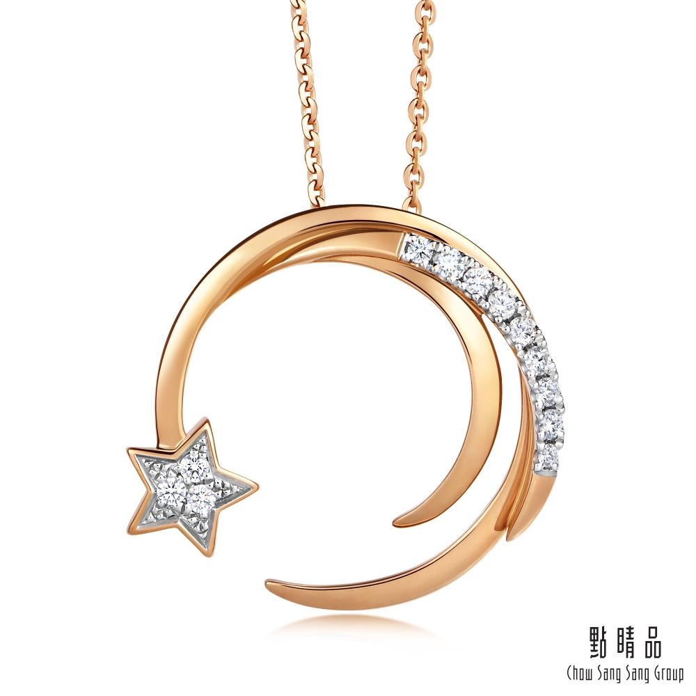 點睛品 愛情密語 流星 18K玫瑰金鑽石項鍊