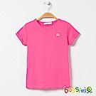bossini女童-素色純棉圓領T恤珊瑚色