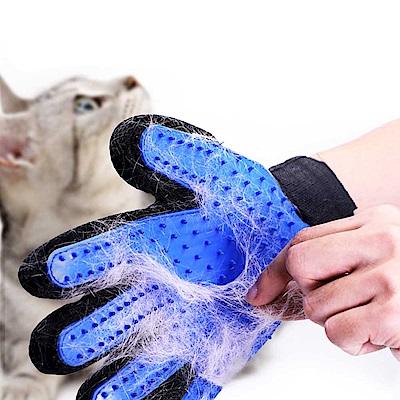 乖乖寵物除毛手套 (2支入) 貓狗脫毛 按摩 洗澡 除毛梳