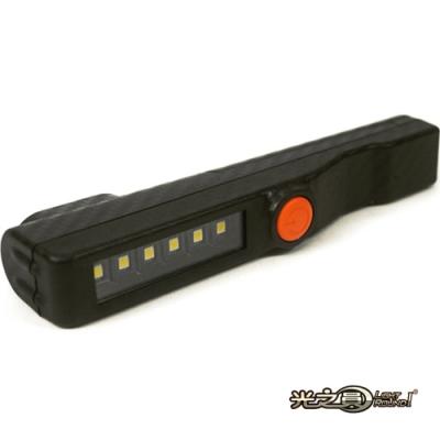Light RoundI光之圓 超亮LED工作燈 CY-LR1524