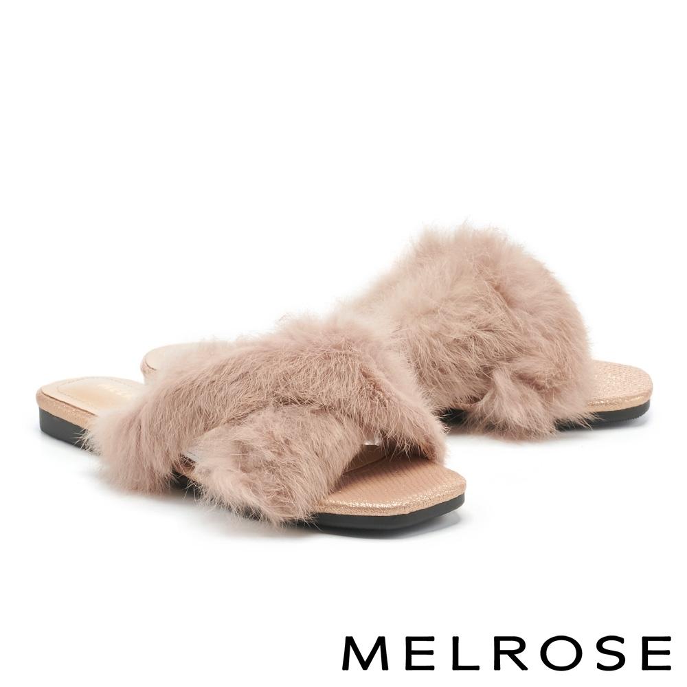 拖鞋 MELROSE 奢華暖意蓬鬆兔毛平底拖鞋-杏