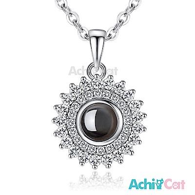 AchiCat 925純銀項鍊 真心如意 幸福告白系列