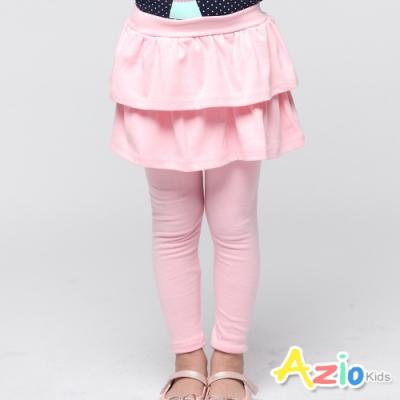 Azio Kids 女童 長褲 雙層波浪純色假兩件長褲 (粉)