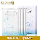 Dr.Douxi朵璽 海星QQ嫩肌修護保濕面膜 五片入