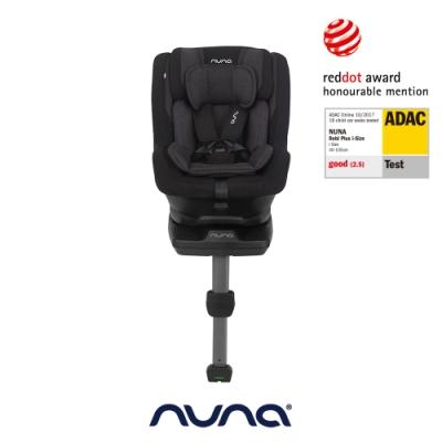 荷蘭nuna-REBL plus兒童安全汽座-黑