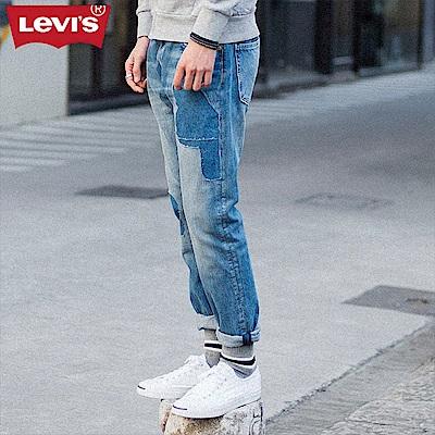 Levis男款上寬下窄512Taper低腰修身牛仔長褲 直向彈性延展大補丁