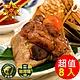 五星御廚 養身宴-野焰栗子黃金粽(大顆)8入組 product thumbnail 1