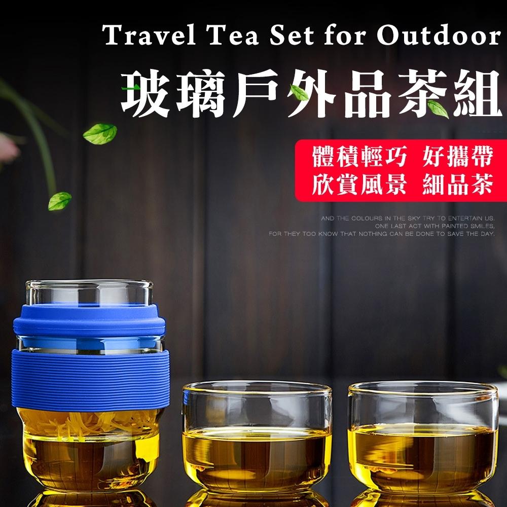 COMET 玻璃戶外品茶組(CHPL-02)