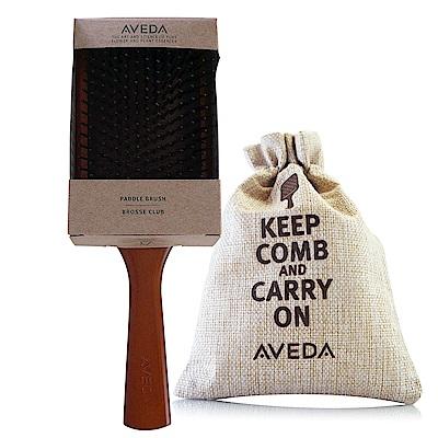 AVEDA 木質髮梳1把+旅行束口袋*1