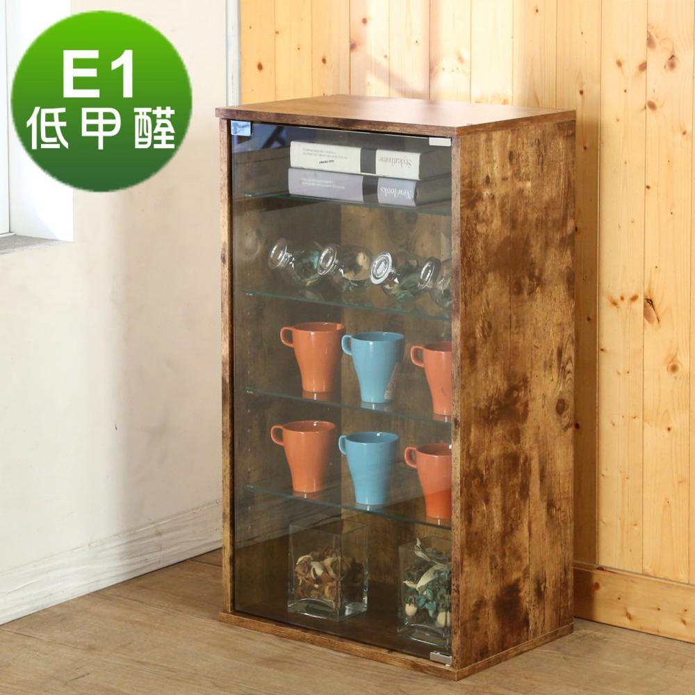 BuyJM復古風低甲醛強化玻璃83cm展示櫃/公仔櫃/置物櫃47.5x30x83公分-DI