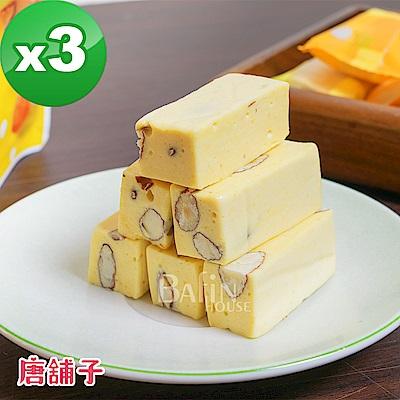 唐舖子 鹹蛋黃牛軋糖(150gx3包)