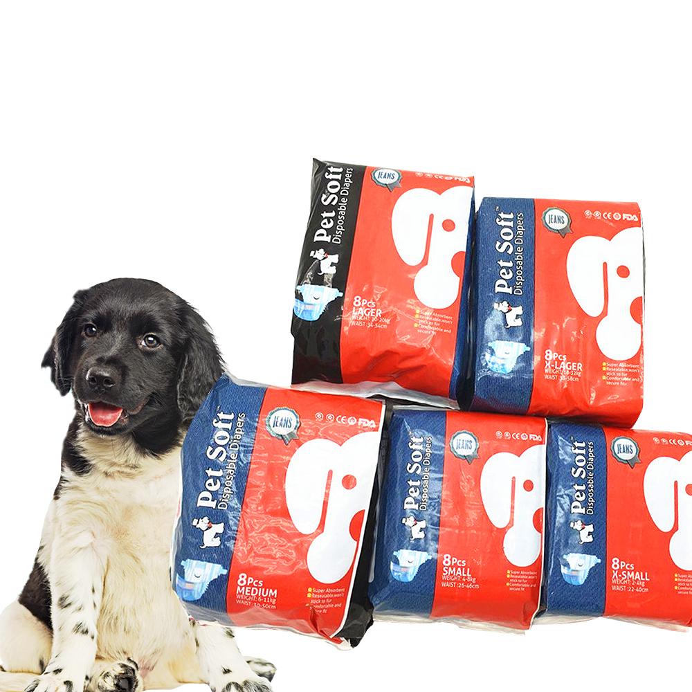【輕薄牛仔風pet soft】狗狗生理褲寵物紙尿褲尿不濕XS(2~3kg)