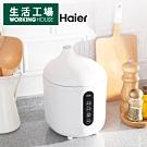 【生活工場】*Haier迷你電子鍋-白