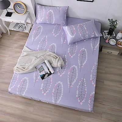 岱思夢 雙人100%天絲床包枕套三件組 昕悅-紫