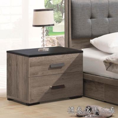 D&T 德泰傢俱 Dean工業風 二抽床頭櫃-54x40x42cm