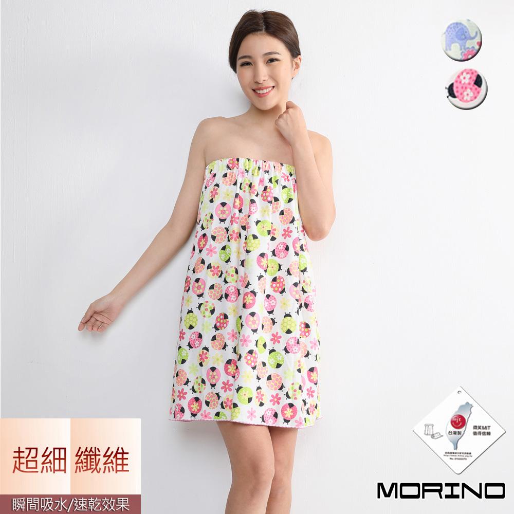 MORINO摩力諾  超細纖維滿版印花扣式浴裙