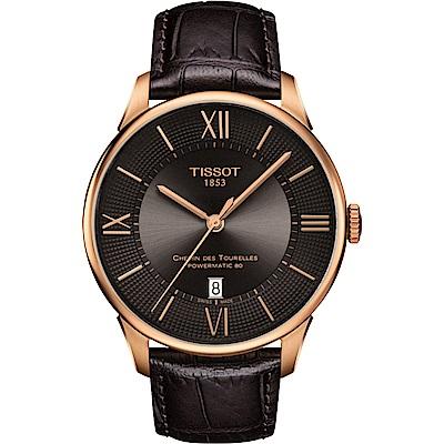 TISSOT天梭 杜魯爾 80小時動力機械腕錶(T0994073644800)