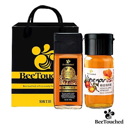 蜜蜂工坊 天然蜜醋禮盒(天然蜂蜜700g+蜂蜜蘋果醋)(500ml)