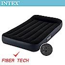INTEX舒適雙人(FIBER TECH)內建幫浦充氣床-寬137cm(64147)