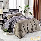 Betrise 偶遇 加大-植萃系列100%奧地利天絲四件式兩用被床包組