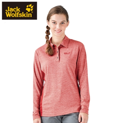 【Jack Wolfskin 飛狼】女 長袖排汗Polo衫『粉色』