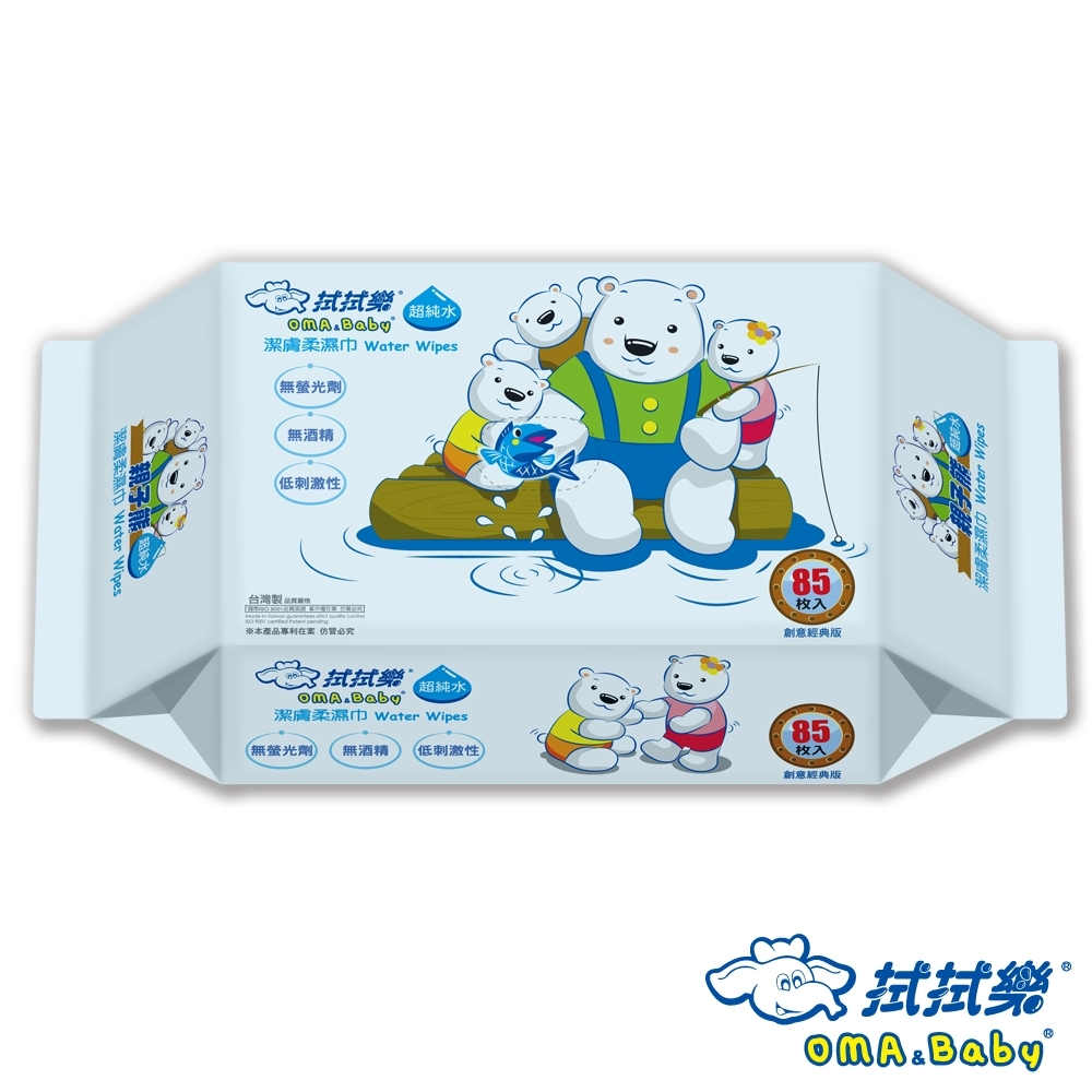 [限時搶購]拭拭樂超純水親子熊潔膚柔濕巾85抽x36包/箱-限定馬卡龍粉藍