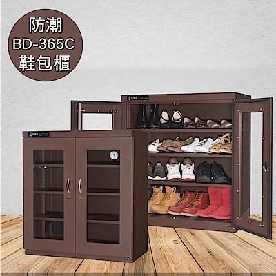 防潮家 咖啡暖色系防潮鞋衣櫃/收納櫃 BD-365C