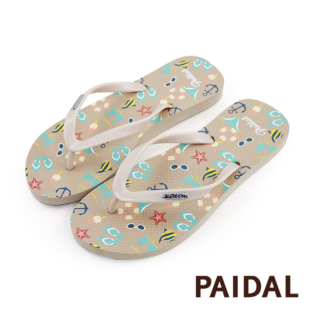 Paidal 繽紛海灘季夾腳涼拖鞋-褐