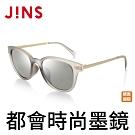 JINS 都會時尚墨鏡(特ALRF17S810)