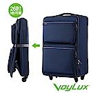 VoyLux 伯勒仕雅仕系列 26吋 收折行李箱藍色-3288619
