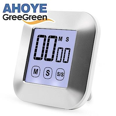 GREEGREEN 觸碰式廚房計時器