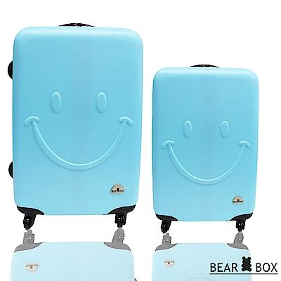 BEAR BOX 微笑系列經典二件組28吋20吋 輕硬殼旅行箱行李箱-天藍色