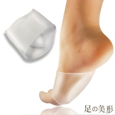 任選-足的美形 扁平足隱形足弓加強套(1雙)