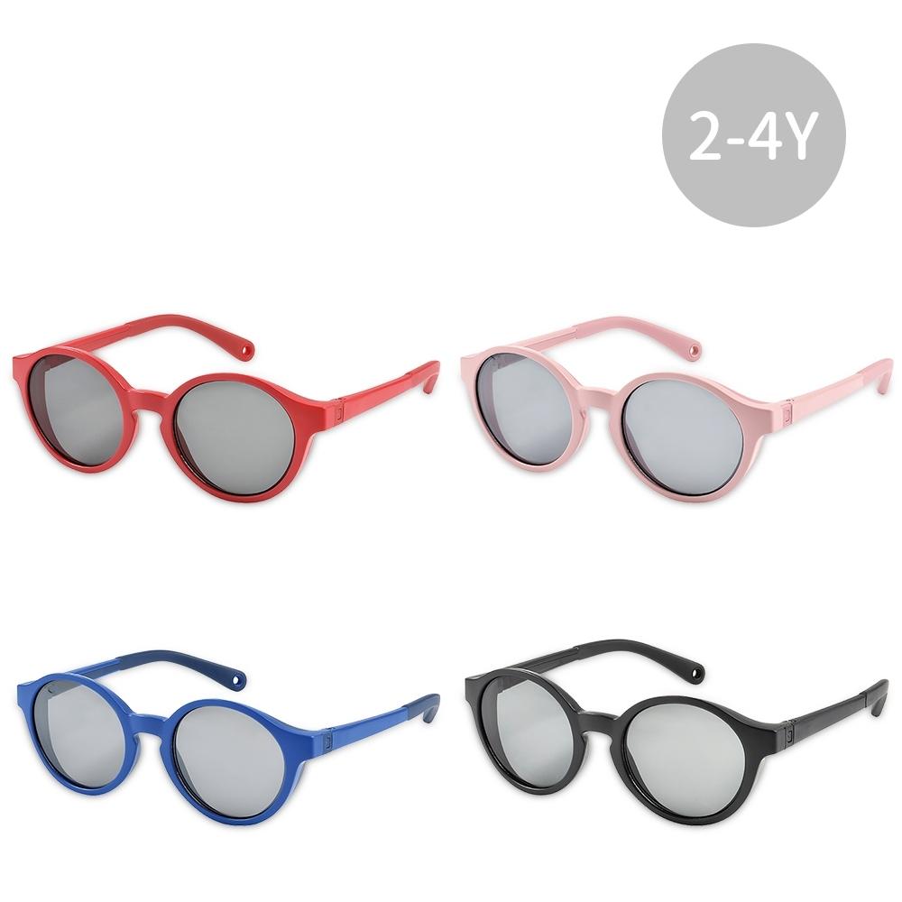 奇哥 BEABA 幼兒太陽眼鏡2-4Y(4色選擇)