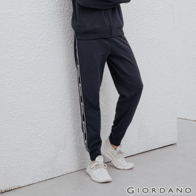 GIORDANO  男裝G-MOTION線條撞色長褲 - 06 標誌海軍藍