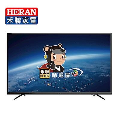 HERAN禾聯 50吋 4KUHD 內建聯網 LED液晶顯示器+視訊盒 HD-504KC7