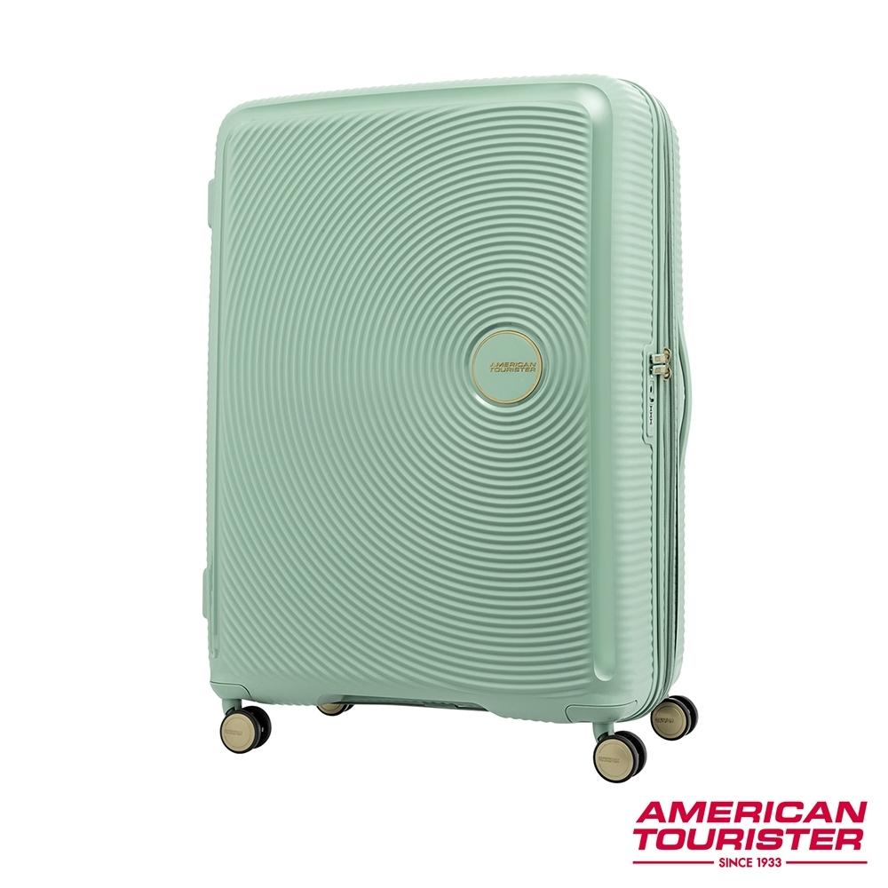 AT美國旅行者 25吋Curio立體唱盤防盜拉鍊硬殼可擴充TSA行李箱(綠金)