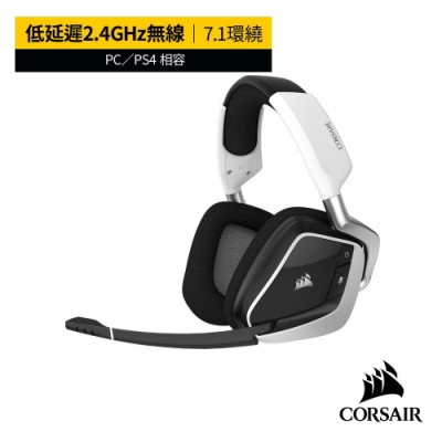 【CORSAIR海盜船】VOID RGB ELITE Wireless 無線7.1耳機白色