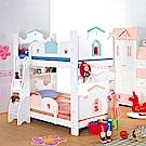 D&T德泰傢俱夢幻城堡多功能兒童雙層床-114.5x200x197cm