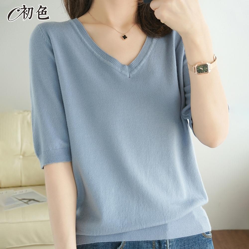 初色  簡約V領五分袖針織衫-共9色-(M-2XL可選)
