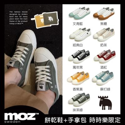 [時時樂限定]moz瑞典 駝鹿綁帶式帆布餅乾鞋包組合-9色
