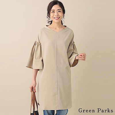 Green Parks V領剪裁寬袖連身洋裝