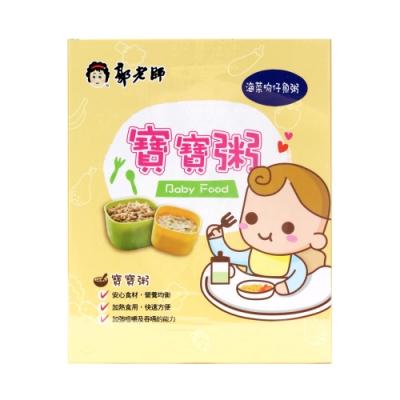 郭老師寶寶粥(常溫)海菜吻仔魚口味150gx2包/1盒x6盒
