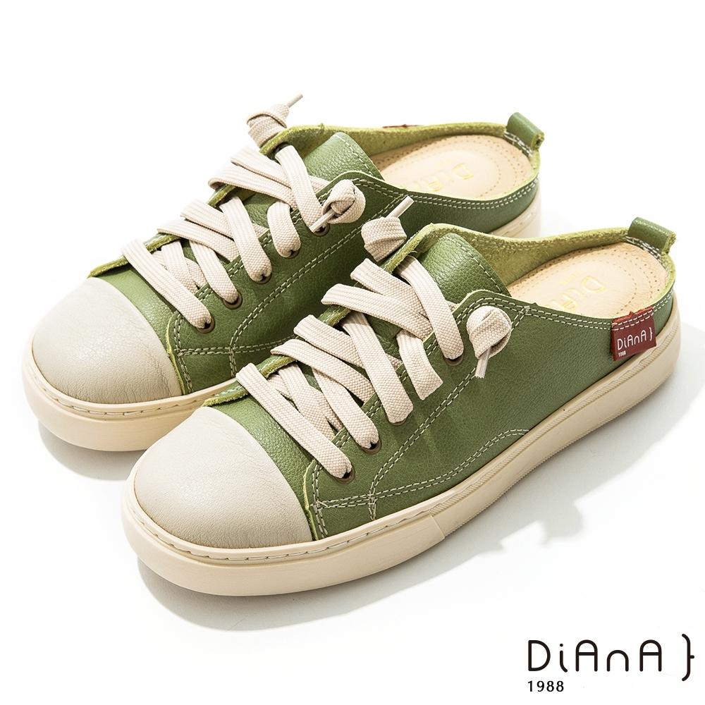 DIANA經典帆布鞋面抽繩3公分圓頭懶人拖鞋-漫步雲端超厚切焦糖美人–酪梨綠