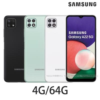 Samsung Galaxy A22 5G (4G/64G) 6.6吋八核心智慧型手機