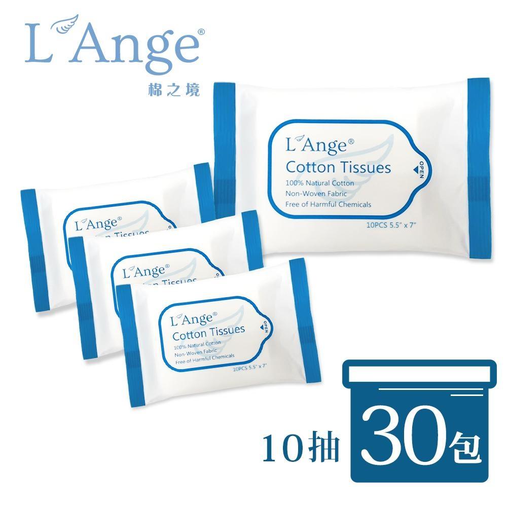 L'Ange 棉之境 純棉護理巾隨身包(14x18cm)-10抽x30包/箱
