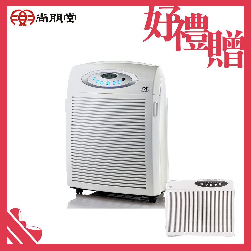 尚朋堂天王電漿空氣清靜機 SA-9966PD