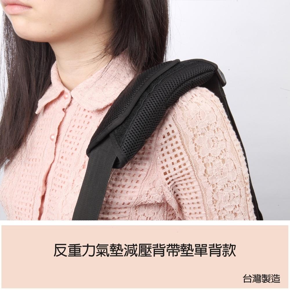 【台灣製造】OA1601BK反重力氣墊減壓背帶墊單背款(共一條)黑色