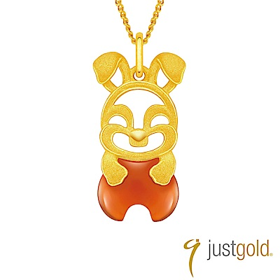 鎮金店 Just Gold 吉祥寶寶十二生肖純金系列 黃金墜子-兔